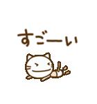 ネコなだけに2(挨拶編)(個別スタンプ:30)