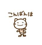 ネコなだけに2(挨拶編)(個別スタンプ:34)