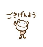 ネコなだけに2(挨拶編)(個別スタンプ:35)