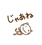 ネコなだけに2(挨拶編)(個別スタンプ:37)