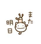 ネコなだけに2(挨拶編)(個別スタンプ:38)