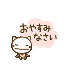 ネコなだけに2(挨拶編)(個別スタンプ:40)