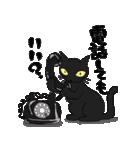 黒猫で会話(個別スタンプ:2)