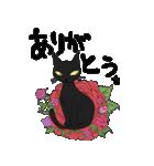 黒猫で会話(個別スタンプ:3)