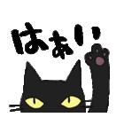 黒猫で会話(個別スタンプ:6)