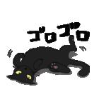 黒猫で会話(個別スタンプ:7)