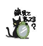 黒猫で会話(個別スタンプ:9)