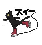 黒猫で会話(個別スタンプ:10)