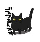 黒猫で会話(個別スタンプ:11)