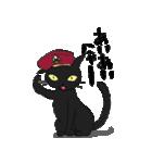 黒猫で会話(個別スタンプ:12)
