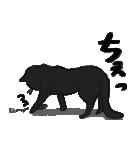 黒猫で会話(個別スタンプ:13)