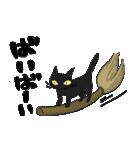 黒猫で会話(個別スタンプ:14)