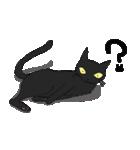 黒猫で会話(個別スタンプ:16)