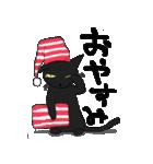 黒猫で会話(個別スタンプ:18)