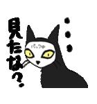 黒猫で会話(個別スタンプ:25)