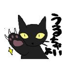 黒猫で会話(個別スタンプ:29)