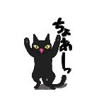黒猫で会話(個別スタンプ:30)
