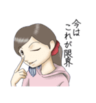 鬱ってますよ霊子ちゃん(個別スタンプ:01)