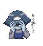 鬱ってますよ霊子ちゃん(個別スタンプ:07)