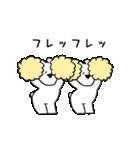 すこぶる動くちびウサギ2(個別スタンプ:1)