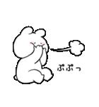 すこぶる動くちびウサギ2(個別スタンプ:2)