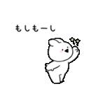 すこぶる動くちびウサギ2(個別スタンプ:5)