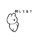 すこぶる動くちびウサギ2(個別スタンプ:8)