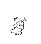 すこぶる動くちびウサギ2(個別スタンプ:15)