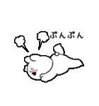 すこぶる動くちびウサギ2(個別スタンプ:17)