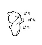 すこぶる動くちびウサギ2(個別スタンプ:20)