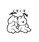 すこぶる動くちびウサギ2(個別スタンプ:21)