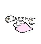 すこぶる動くちびウサギ2(個別スタンプ:23)