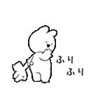 すこぶる動くちびウサギ2(個別スタンプ:24)