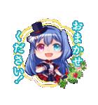 すた~ず@AKIBAの超アイドルかんなちゃん!(個別スタンプ:14)