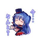 すた~ず@AKIBAの超アイドルかんなちゃん!(個別スタンプ:23)