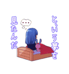 すた~ず@AKIBAの超アイドルかんなちゃん!(個別スタンプ:30)