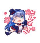 すた~ず@AKIBAの超アイドルかんなちゃん!(個別スタンプ:39)