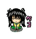 篠鷺 雪ちゃん(Part2)(個別スタンプ:01)