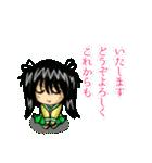 篠鷺 雪ちゃん(Part2)(個別スタンプ:02)