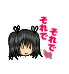 篠鷺 雪ちゃん(Part2)(個別スタンプ:03)