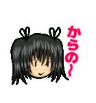 篠鷺 雪ちゃん(Part2)(個別スタンプ:04)
