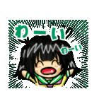 篠鷺 雪ちゃん(Part2)(個別スタンプ:05)