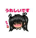 篠鷺 雪ちゃん(Part2)(個別スタンプ:06)