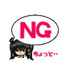 篠鷺 雪ちゃん(Part2)(個別スタンプ:08)