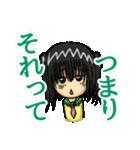 篠鷺 雪ちゃん(Part2)(個別スタンプ:10)