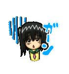 篠鷺 雪ちゃん(Part2)(個別スタンプ:11)