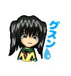 篠鷺 雪ちゃん(Part2)(個別スタンプ:15)