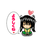 篠鷺 雪ちゃん(Part2)(個別スタンプ:17)