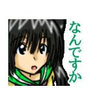 篠鷺 雪ちゃん(Part2)(個別スタンプ:18)