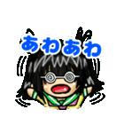 篠鷺 雪ちゃん(Part2)(個別スタンプ:20)